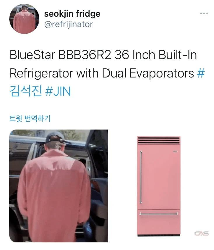 Jin BTS náo loạn mạng xã hội khi bỗng nhiên biến thành...tủ lạnh-3