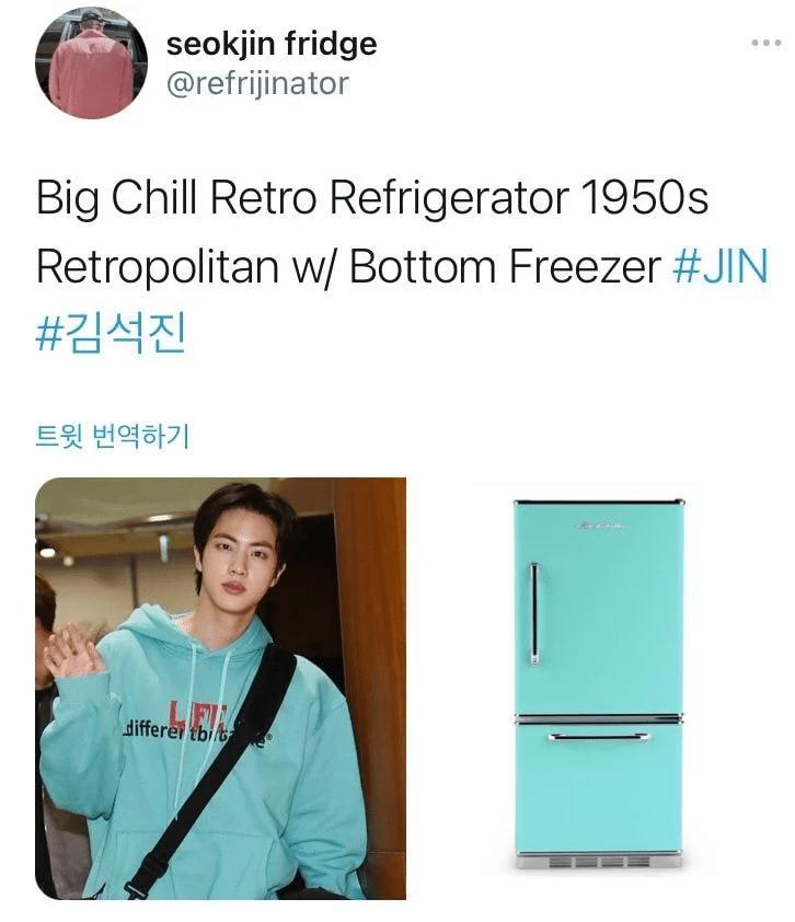 Jin BTS náo loạn mạng xã hội khi bỗng nhiên biến thành...tủ lạnh-4