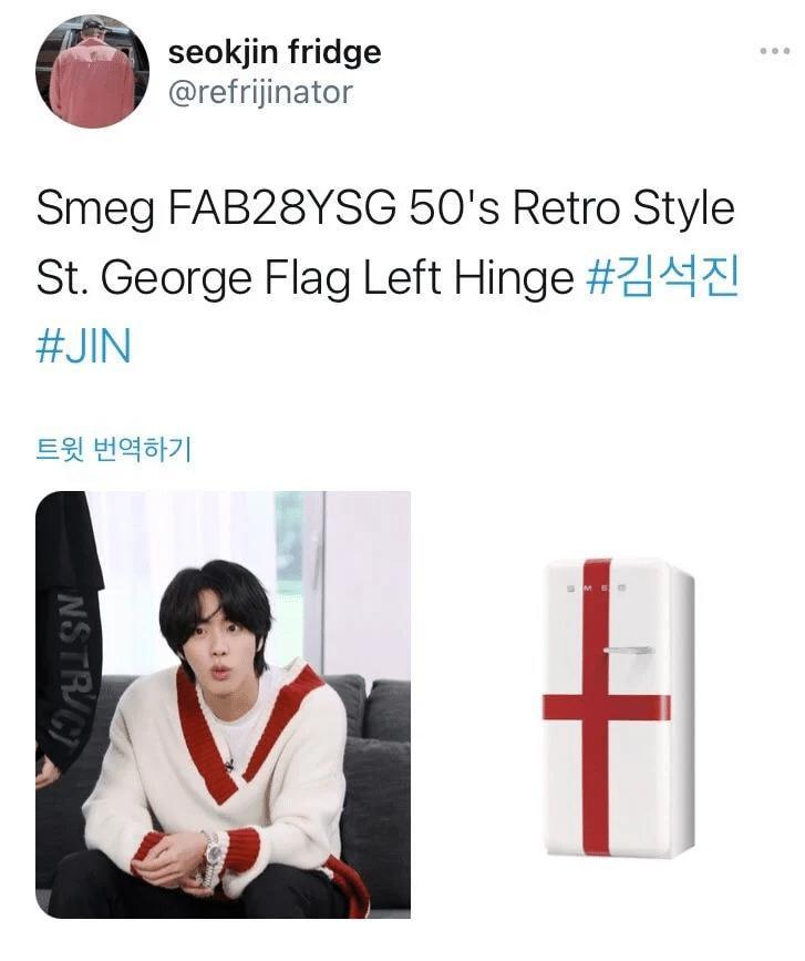 Jin BTS náo loạn mạng xã hội khi bỗng nhiên biến thành...tủ lạnh-5