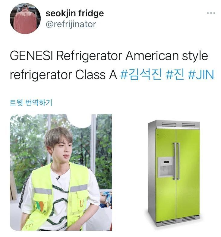 Jin BTS náo loạn mạng xã hội khi bỗng nhiên biến thành...tủ lạnh-9