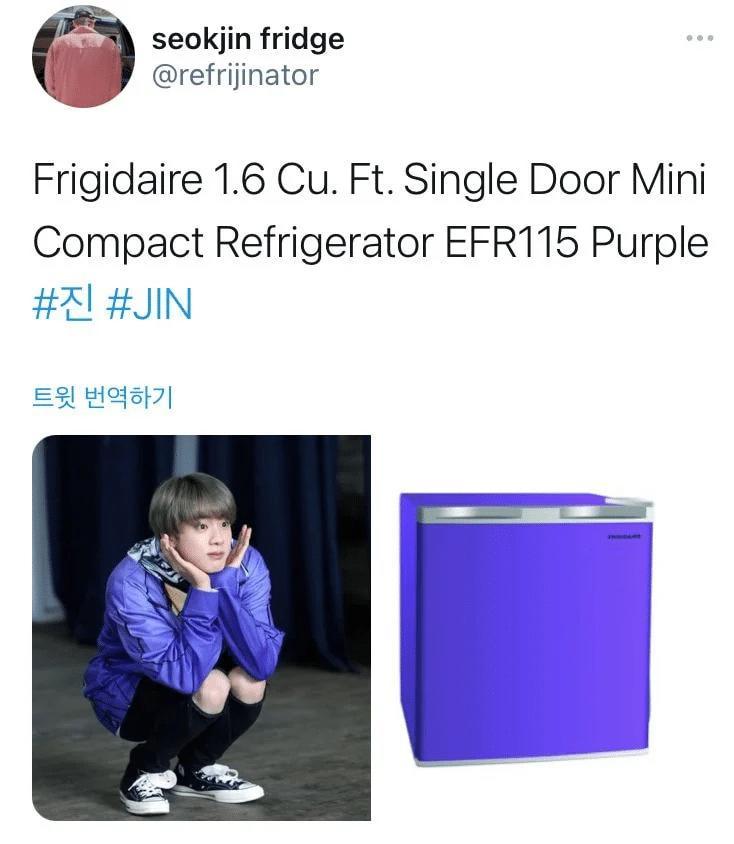 Jin BTS náo loạn mạng xã hội khi bỗng nhiên biến thành...tủ lạnh-11