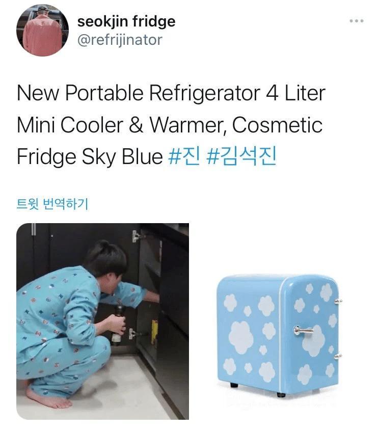Jin BTS náo loạn mạng xã hội khi bỗng nhiên biến thành...tủ lạnh-12