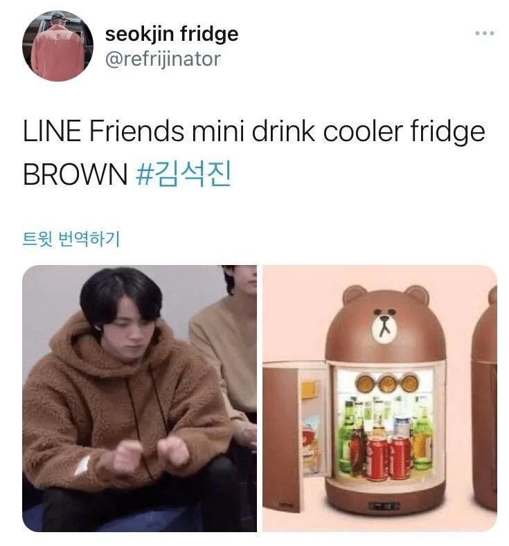 Jin BTS náo loạn mạng xã hội khi bỗng nhiên biến thành...tủ lạnh-13