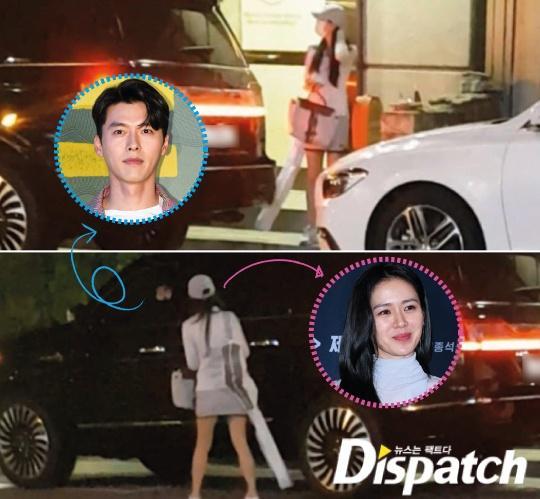 Hành trình yêu của Son Ye Jin - Hyun Bin-1