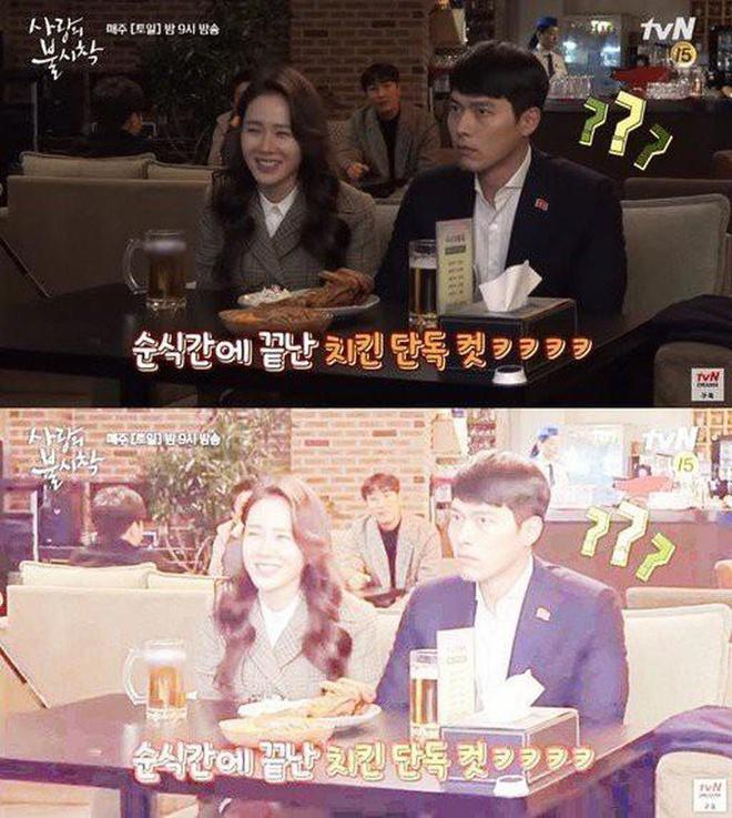 Hành trình yêu của Son Ye Jin - Hyun Bin-7