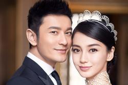 Tình trạng hôn nhân của Huỳnh Hiểu Minh - Angelababy giống Dương Mịch, Châu Tấn đến bất ngờ