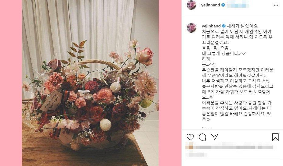 Rộ tin Son Ye Jin - Hyun Bin rục rịch kết hôn-3