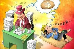 Giấc mơ mang tới hỷ tín: Tin vui nối tiếp tin vui Tiền – Tình đều đỏ thắm