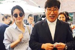 Điều ít biết về người chồng đại gia 69 tuổi của nàng 'Dae Jang Geum'