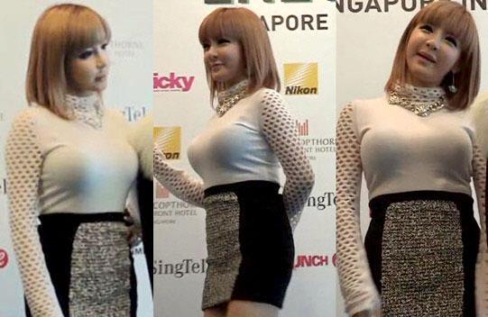 Trước khi bóc bé mỡ 11kg, Park Bom trông đáng sợ đến thế nào?-5
