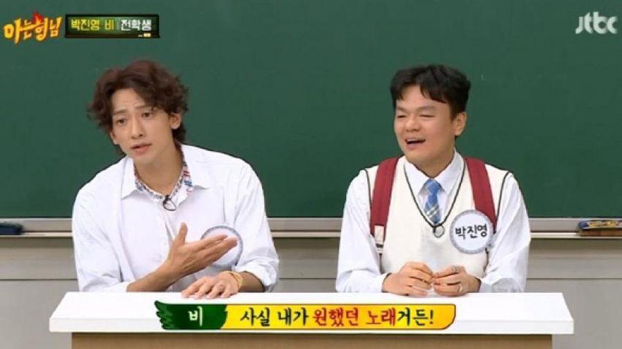 Bi Rain từng bị chủ tịch JYP mắng té tát chỉ vì bị bắt gặp đi... ăn gà-2