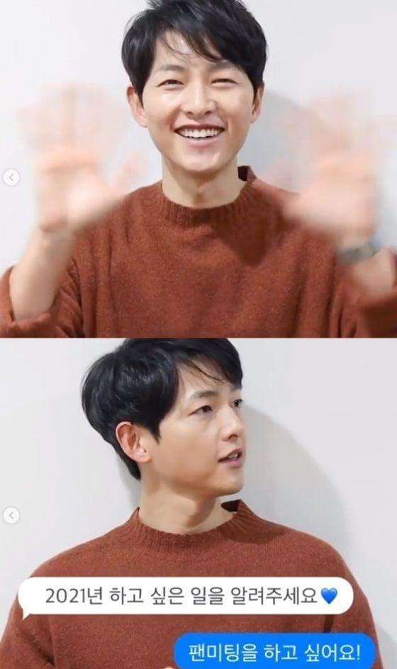 Nam thần Song Joong Ki bị chê tiều tụy, xuống sắc-1