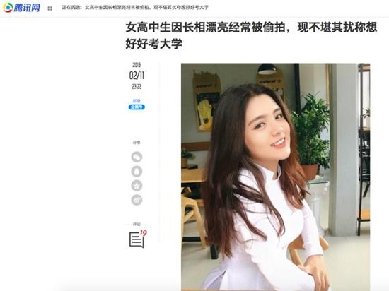 Sở hữu thân hình có chút mũm mĩm, nữ sinh Sài thành vẫn được báo Trung Quốc hết lời khen ngợi-5