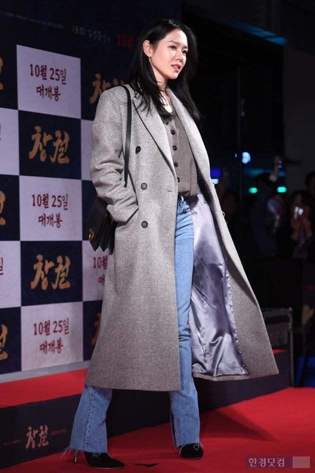 Hyun Bin nói về Son Ye Jin: Lần đầu gặp đã bị sự tinh tế của cô ấy chinh phục-20