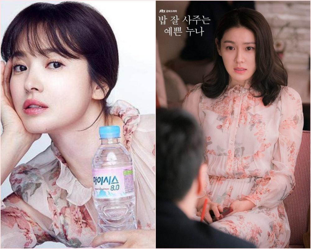 Son Ye Jin hạ đo ván Song Hye Kyo về style sân bay: Người biến sân bay thành sàn diễn, người mãi ăn vận xuề xòa cẩu thả-1