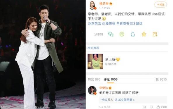 Thanh xuân có bạn 3: Dương Thừa Lâm tiết lộ người làm Mentor chung với Lisa (BLACKPINK), không phải Thái Từ Khôn-1