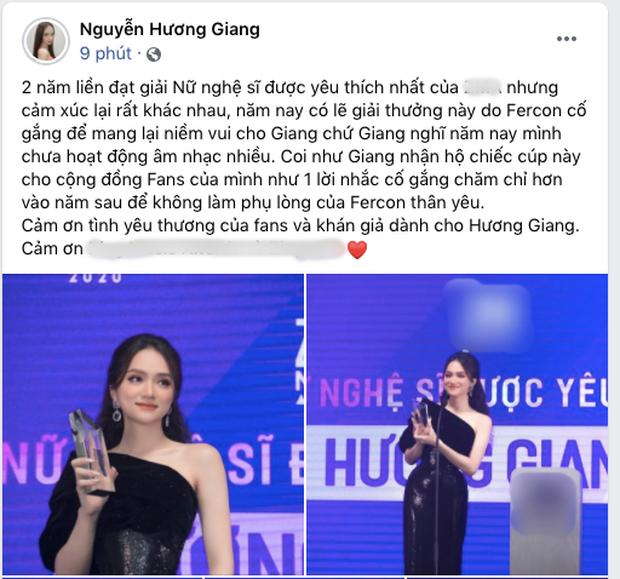 Tranh cãi mới của Hương Giang: Tự nhận chưa hết sức cho âm nhạc nhưng lại giành giải Nữ nghệ sĩ được yêu thích nhất?-1
