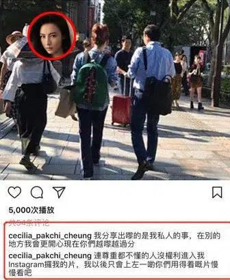 Trương Bá Chi cùng cha ruột của cậu con trai thứ 3 xuất hiện tại tòa án làm thủ tục ly hôn?-3