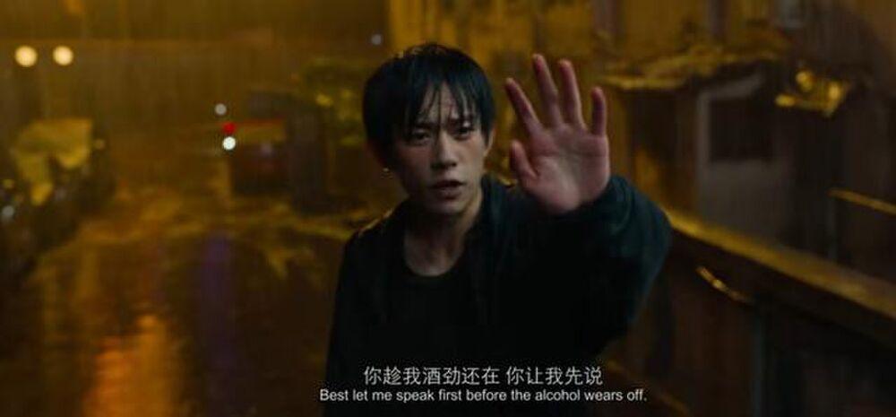 Dịch Dương Thiên Tỉ tiết lộ uống rượu thật để quay cảnh say xỉn trong phim-1