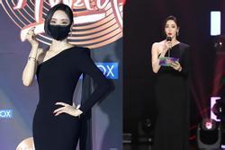 Lee Da Hee khoe body đẳng cấp gây choáng ngợp