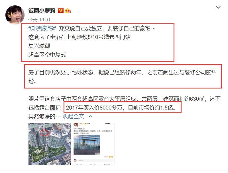 Đầu tư bất động sản, Trịnh Sảng kiếm lời hơn 250 tỷ đồng-1
