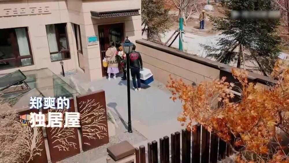 Đầu tư bất động sản, Trịnh Sảng kiếm lời hơn 250 tỷ đồng-7