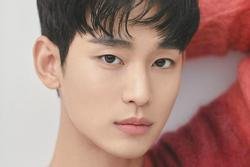 Kim Soo Hyun trở lại màn ảnh nhỏ với tác phẩm hình sự mới