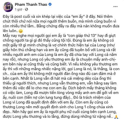 Phạm Thanh Thảo mong MXH đừng gọi vợ hai Vân Quang Long là con giáp 13-3
