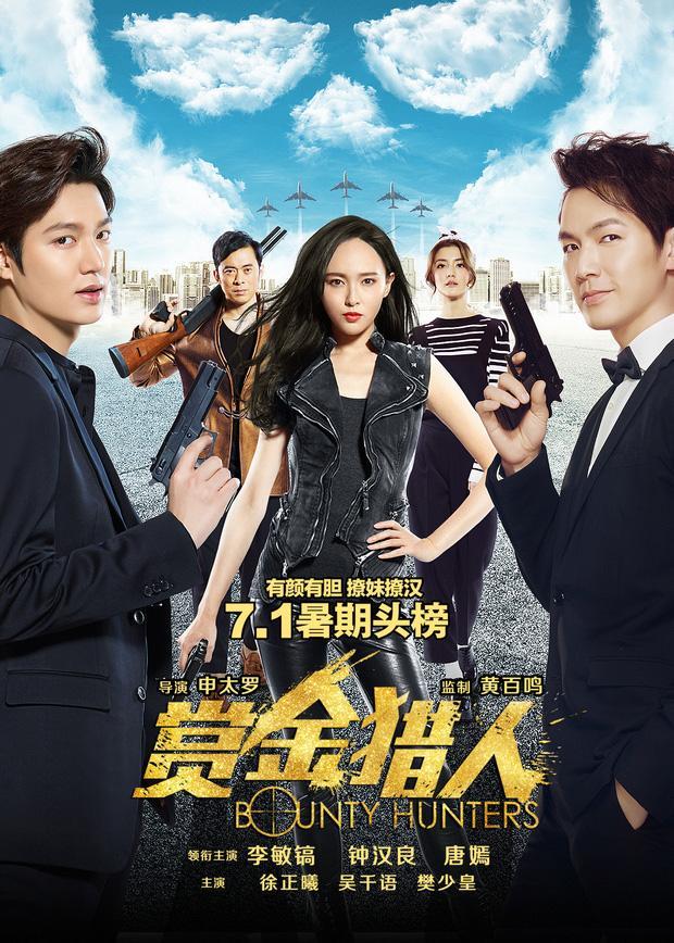 Danh tính tài tử Hàn bị điều tra cưỡng bức nữ minh tinh đàn em: Bạn diễn Lee Min Ho, Đường Yên-4