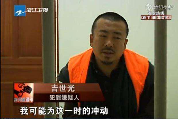 Tên tội phạm bị truy nã trở thành diễn viên trong suốt 13 năm lẩn trốn-5