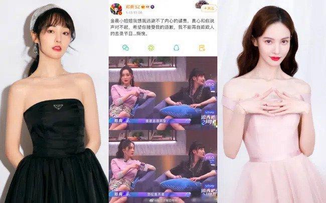 Trịnh Sảng đăng Weibo xin lỗi bạn gái cũ của Đặng Luân, lên No.1 Hot Search rồi lại xóa mất-4
