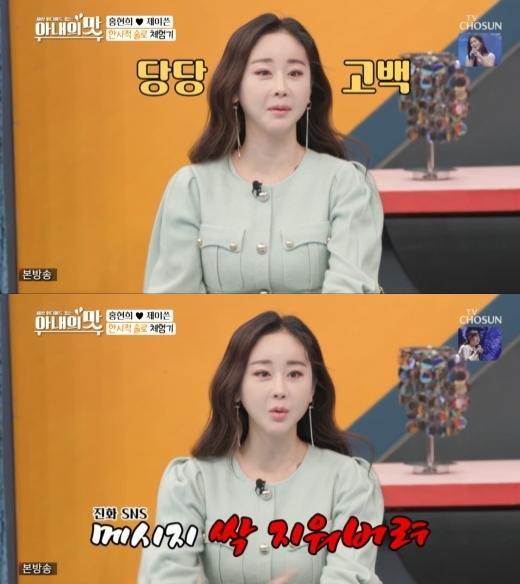 Hoa hậu Hàn U50 lo sợ chồng kém 18 tuổi ngoại tình-1