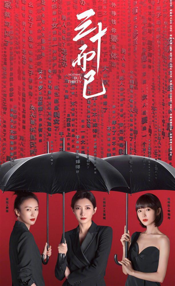 Hàn Quốc remake 30 Chưa Phải Là Hết, netizen đề cử Son Ye Jin đóng vai của Giang Sơ Ảnh-1