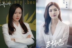 Hàn Quốc remake '30 Chưa Phải Là Hết', netizen đề cử Son Ye Jin đóng vai của Giang Sơ Ảnh