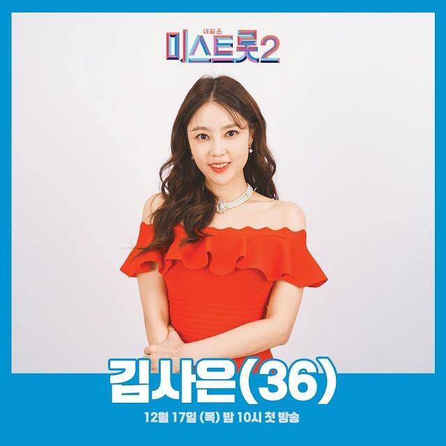 Diễn drama trên sóng truyền hình, Sungmin và vợ bị phản dame đỡ không kịp-1