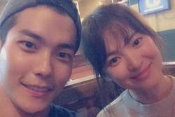 Song Hye Kyo lộ ảnh thân mật trai trẻ, dấy nghi vấn có tình yêu mới sau hơn 1 năm ly hôn