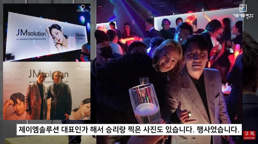 Nạn nhân vụ hành hung Burning Sun khẳng định Hyoyeon đang lừa dối công chúng-1