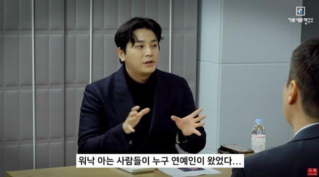 Nạn nhân vụ hành hung Burning Sun khẳng định Hyoyeon đang lừa dối công chúng-3
