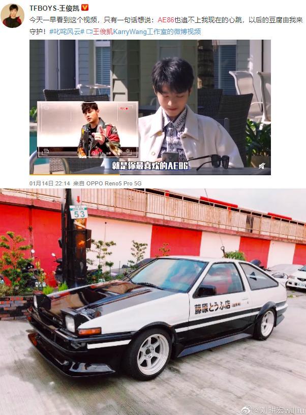 Châu Kiệt Luân gây sốc khi tặng xe cổ bạc tỷ cho Vương Tuấn Khải-2