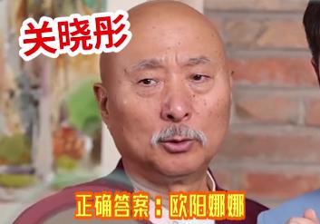 Quan Hiểu Đồng - Lộc Hàm sắp kết hôn vì bố của nhà gái đang giục cưới?-2