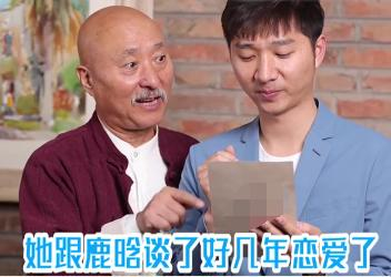 Quan Hiểu Đồng - Lộc Hàm sắp kết hôn vì bố của nhà gái đang giục cưới?-3