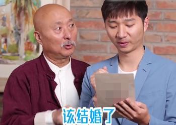 Quan Hiểu Đồng - Lộc Hàm sắp kết hôn vì bố của nhà gái đang giục cưới?-4