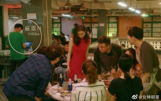 Sạn cẩu thả trong phim Trung Quốc-3