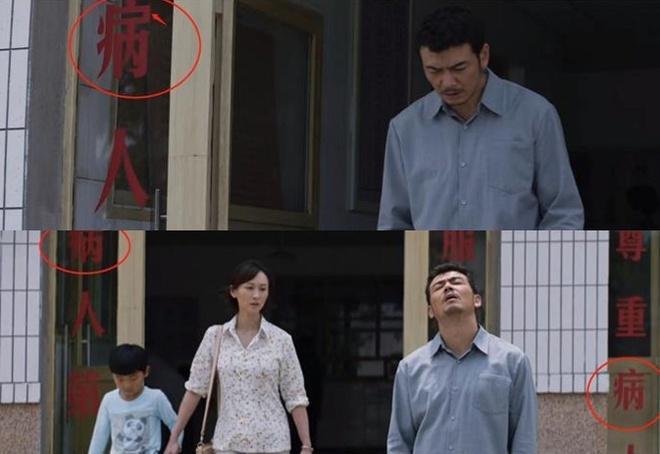 Sạn cẩu thả trong phim Trung Quốc-4