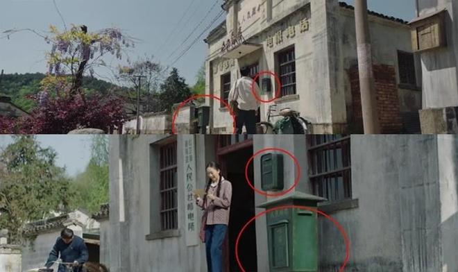 Sạn cẩu thả trong phim Trung Quốc-6