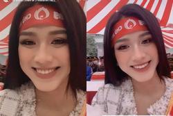 Hoa hậu Đỗ Thị Hà: zoom cận visual lộ khuyết điểm ở vùng mắt nhưng vẫn xinh 'xỉu up xỉu down'