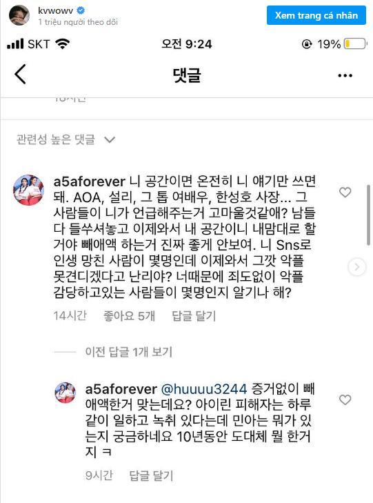 Kwon Mina phản pháo cực gắt khi bị fan Jimin liên tục quấy nhiễu-1