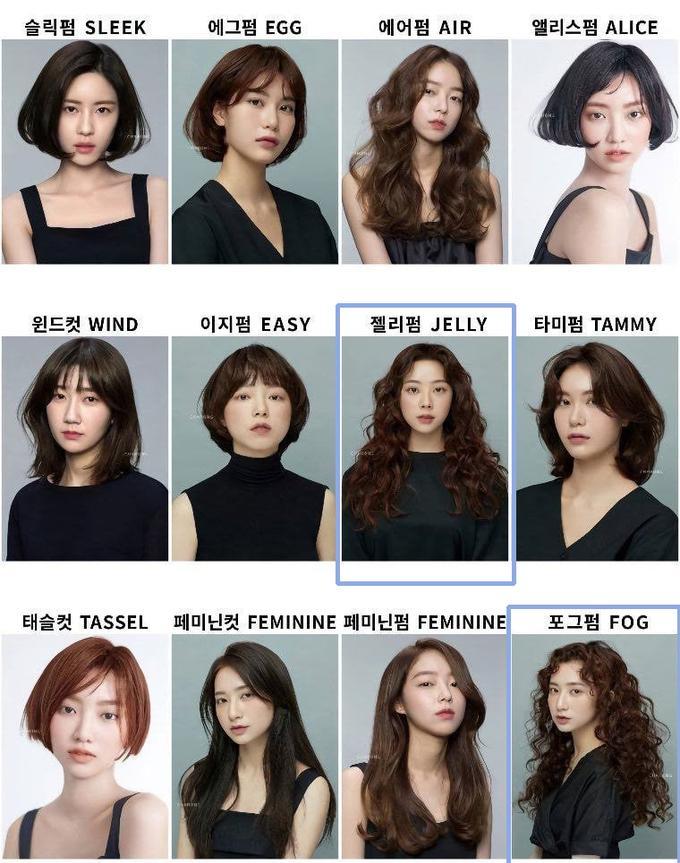 Tóc Ji Soo sẽ là xu hướng gây sốt nhất 2021-3