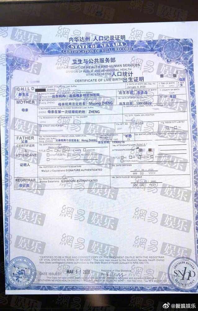 Lộ giấy khai sinh khẳng định Trịnh Sảng đã có 2 con ở Mỹ?-3