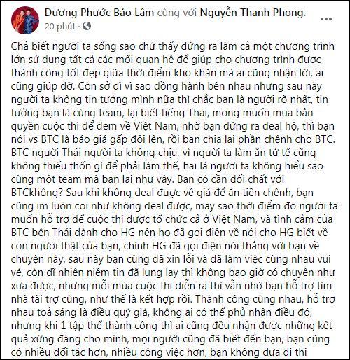SHOCK: Thành viên ê-kíp tố Hương Giang vô ơn, cướp mối quan hệ-9